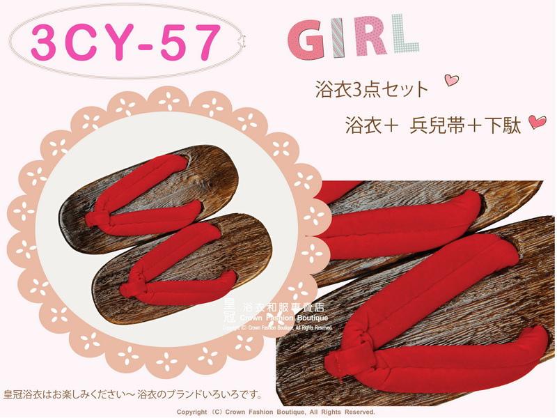 【番號3CY57】女童日本浴衣粉紅色底牽牛花&金魚圖案+兵兒帶+木屐~100cm-2.jpg