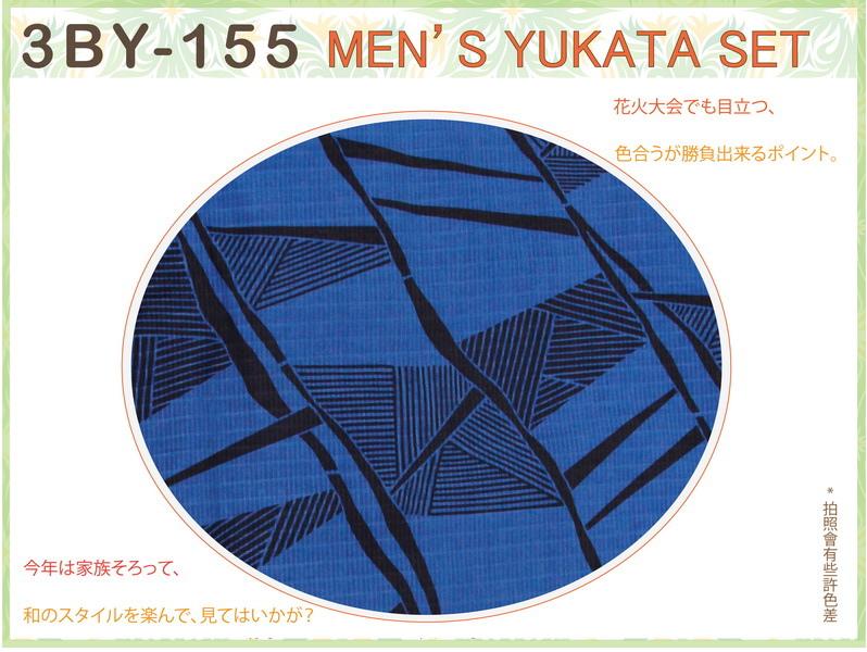 日本男生浴衣【番號 3BY155】寶藍色底黑色圖案浴衣M號+魔鬼氈角帶腰帶+木屐-2.jpg