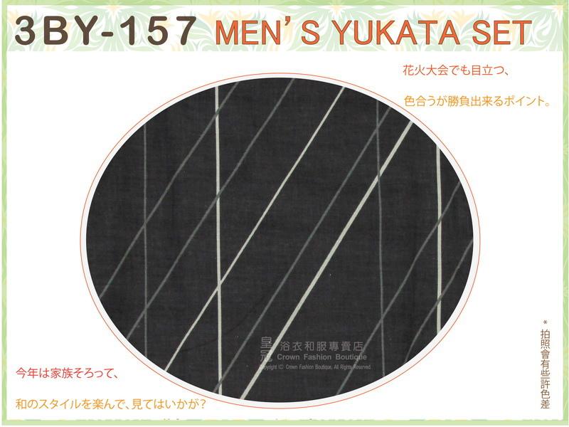 日本男生浴衣【番號 3BY157】灰色底斜紋圖案浴衣M號+魔鬼氈角帶腰帶+木屐-2.jpg