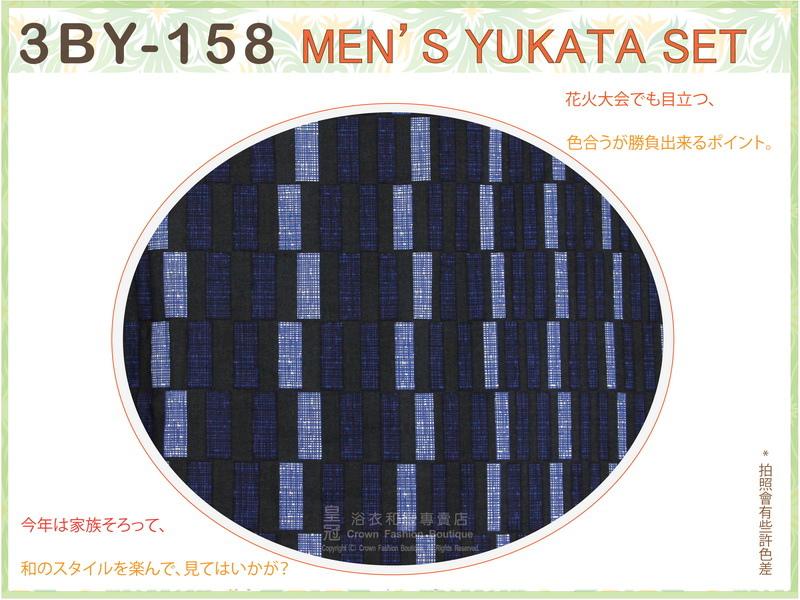 日本男生浴衣【番號 3BY158】黑色底藍色圖案浴衣L號+魔鬼氈角帶腰帶+木屐-2.jpg