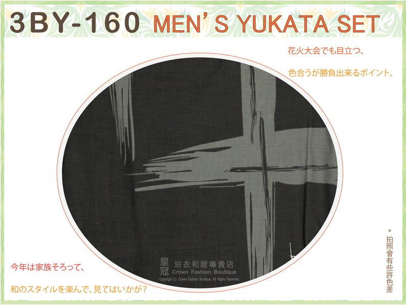 日本男生浴衣【番號 3BY160】深墨綠色底灰色圖案浴衣L號+魔鬼氈角帶腰帶+木屐-2.jpg