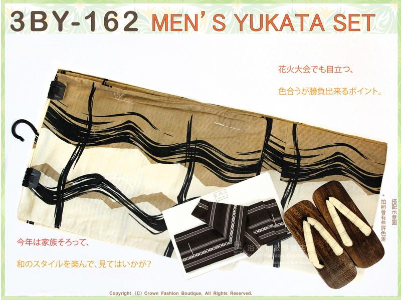 日本男生浴衣【番號 3BY162】淡黃色&棕色底黑色圖案浴衣LL號+魔鬼氈角帶腰帶+木屐-1.jpg