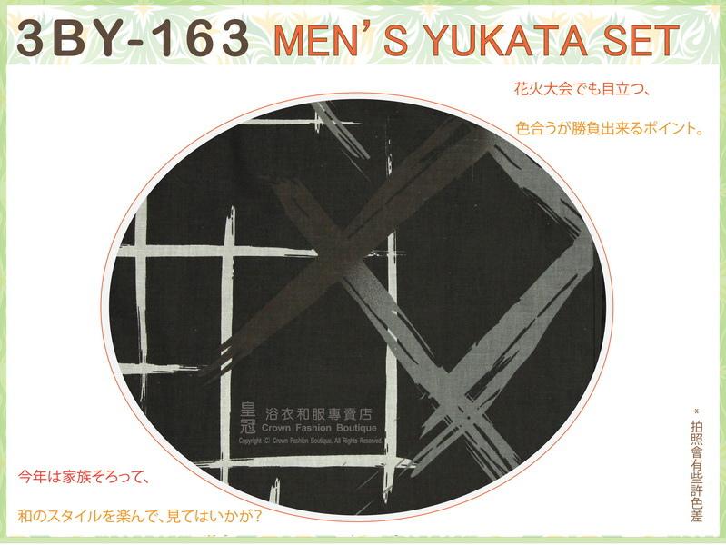 日本男生浴衣【番號 3BY163】黑鐵灰色底鐵灰色圖案浴衣LL號+魔鬼氈角帶腰帶+木屐-2.jpg