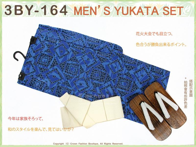 日本男生浴衣【番號 3BY164】深藍色底寶藍色圖案浴衣LL號+魔鬼氈角帶腰帶+木屐-1.jpg