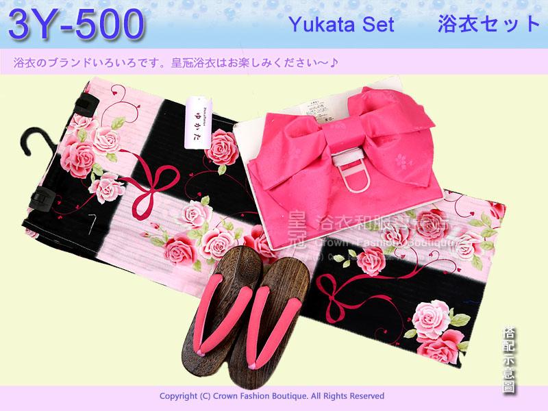 【番號3Y-500】三點日本浴衣Yukata~ 粉紅黑色底+玫瑰緞帶~含定型蝴蝶結和木屐.jpg