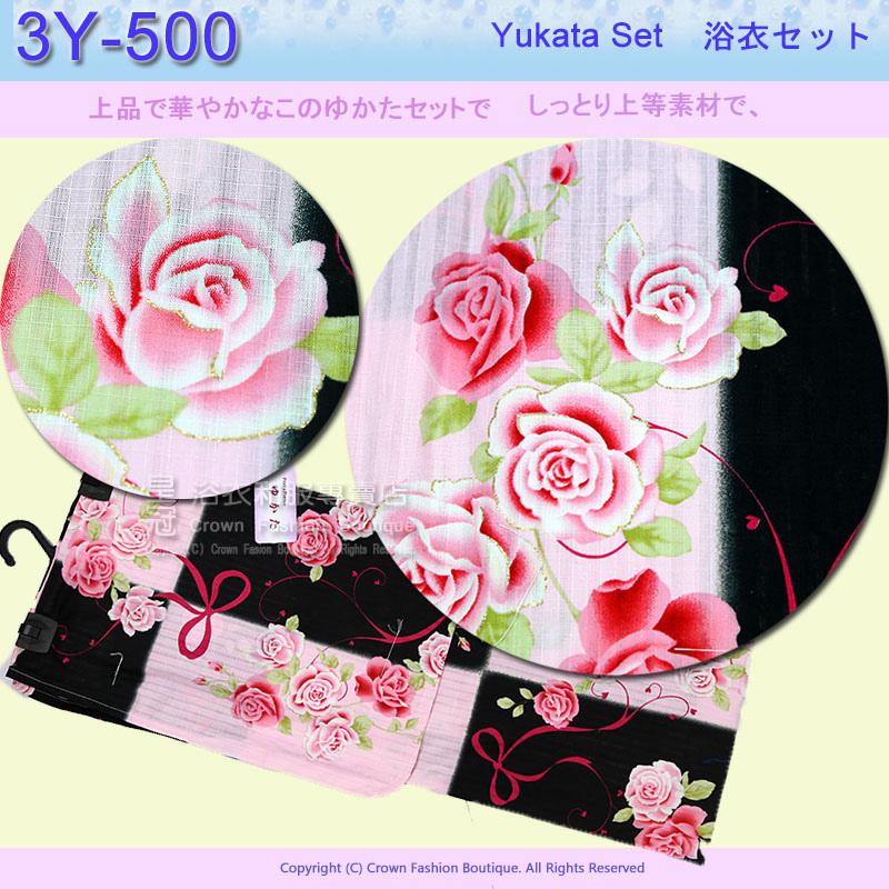 【番號3Y-500】三點日本浴衣Yukata~ 粉紅黑色底+玫瑰緞帶~含定型蝴蝶結和木屐2.jpg