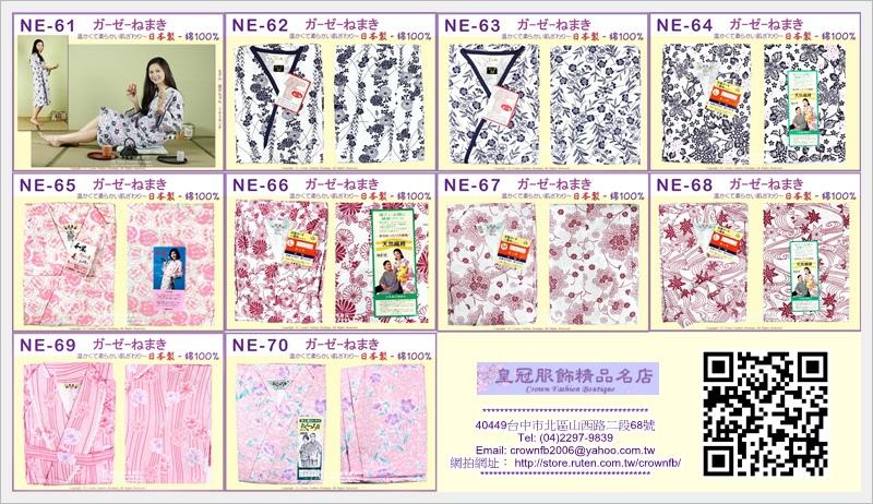NE61~70.jpg