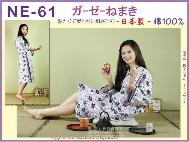 【番號NE61】高級日本棉紗睡袍睡衣附綁帶~女生白色底櫻花L號㊣日本製-1.jpg