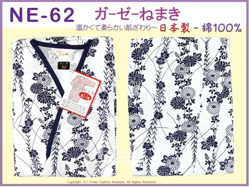 【番號NE62】高級日本棉紗睡袍睡衣附綁帶~女生白色底藍色花卉M號㊣日本製-1.jpg