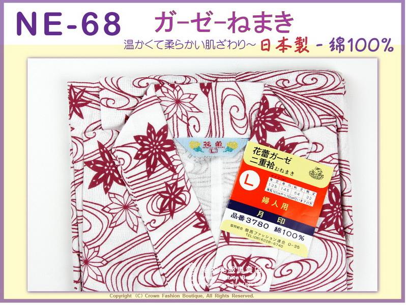 【番號NE68】高級日本棉紗睡袍睡衣附綁帶~女生白色底紅色圖案L號㊣日本製-2.jpg