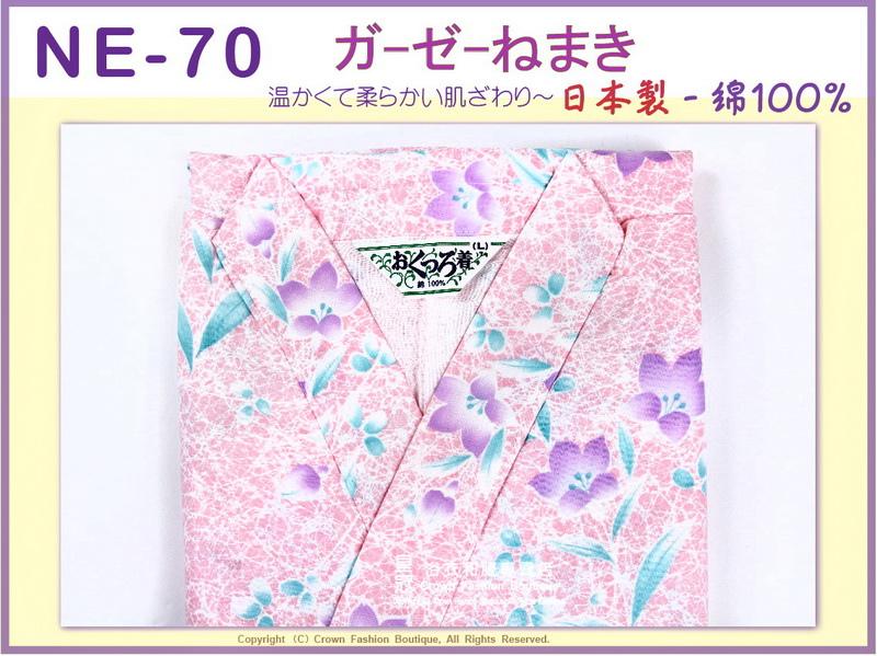 【番號NE70】高級日本棉紗睡袍睡衣附綁帶~女生粉紅色底花卉圖案L號㊣日本製-2.jpg