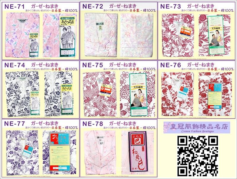 NE71~78.jpg