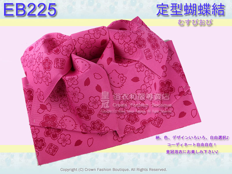 日本浴衣配件-【EB225】桃紅色Hello Kitty櫻花定型蝴蝶結.jpg