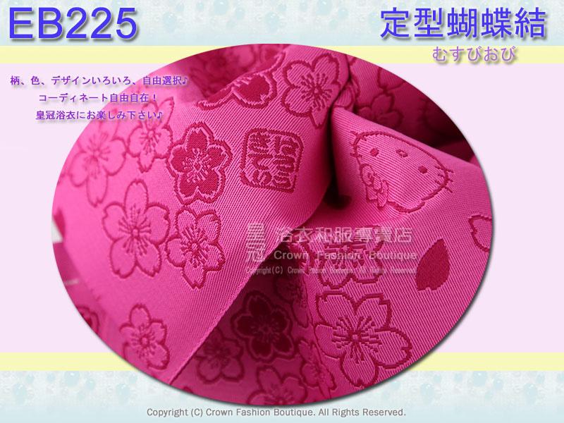 日本浴衣配件-【EB225】桃紅色Hello Kitty櫻花定型蝴蝶結2.jpg