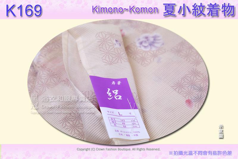 日本和服KIMONO【番號-K169】夏季小紋和服~絽-粉橘色底牡丹花~可水洗L號M號2.jpg