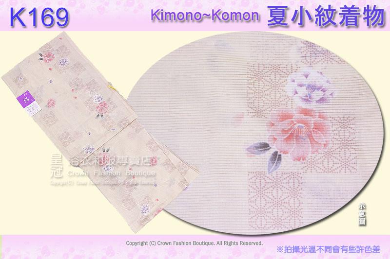 日本和服KIMONO【番號-K169】夏季小紋和服~絽-粉橘色底牡丹花~可水洗L號M號.jpg