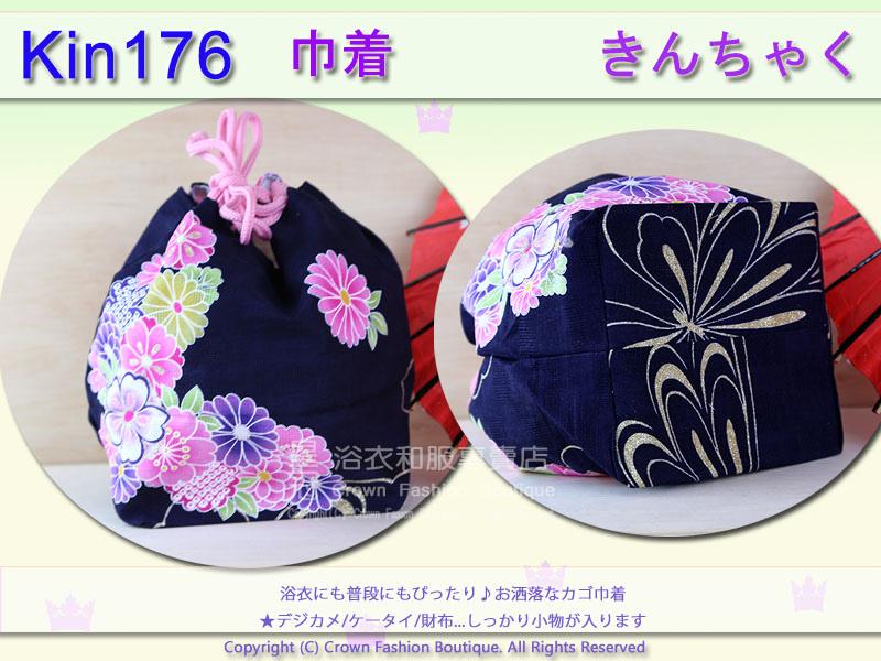 日本浴衣配件【番號Kin176】提袋藍色底櫻花花卉~買浴衣套組加購價$200 2.jpg