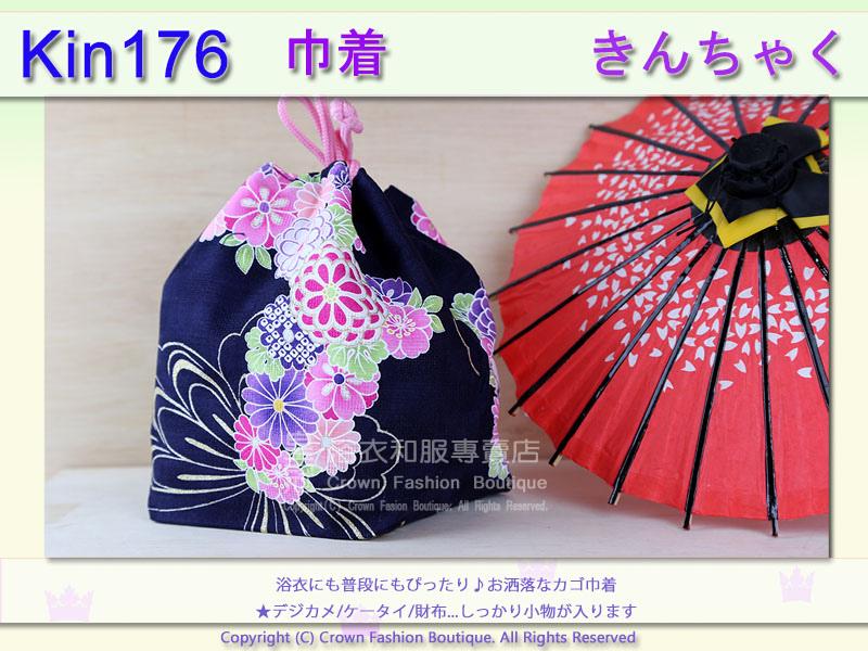 日本浴衣配件【番號Kin176】提袋藍色底櫻花花卉~買浴衣套組加購價$200.jpg