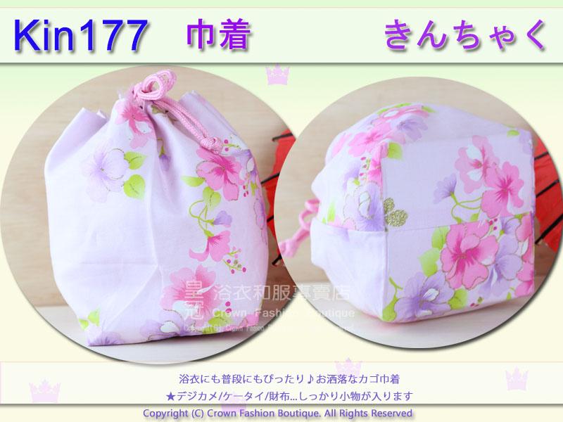 日本浴衣配件【番號Kin177】提袋粉紅色底花卉~買浴衣套組加購價$200 2.jpg