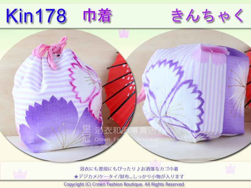 日本浴衣配件【番號Kin178】提袋粉白色底花卉~買浴衣套組加購價$200 2.jpg