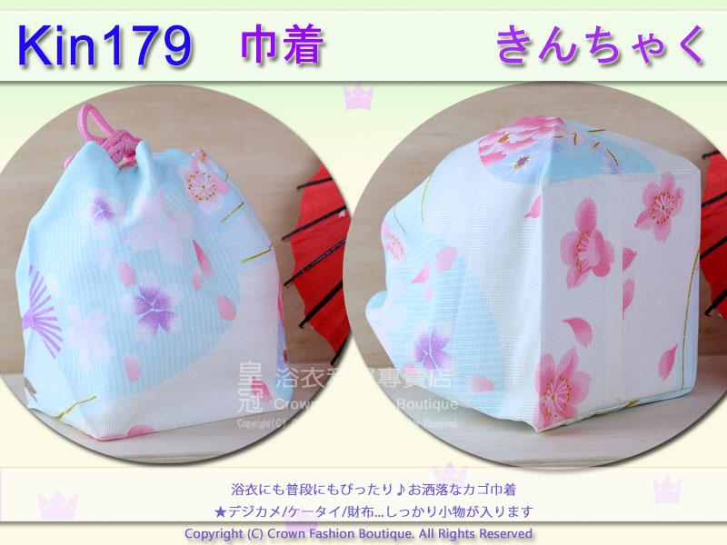 日本浴衣配件【番號Kin179】提袋粉藍色底團扇花卉~買浴衣套組加購價$200 2.jpg