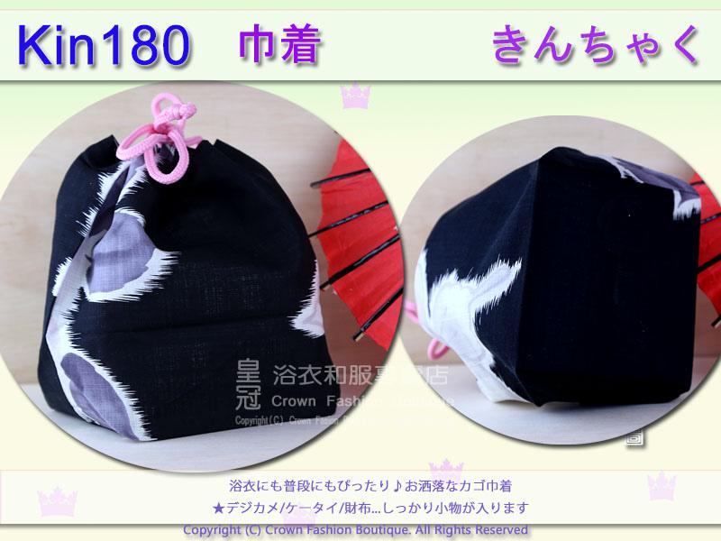 日本浴衣配件【番號Kin180】提袋藍色底蝴蝶~買浴衣套組加購價$200 2.jpg