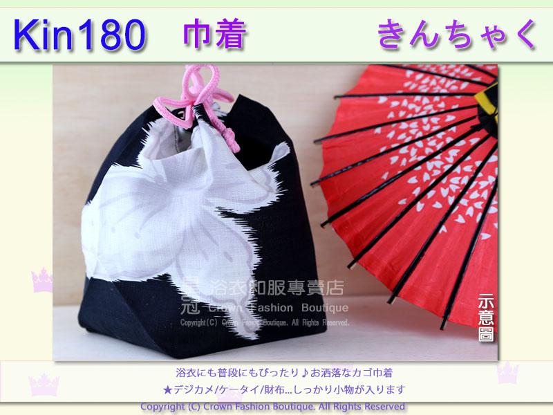 日本浴衣配件【番號Kin180】提袋藍色底蝴蝶~買浴衣套組加購價$200.jpg