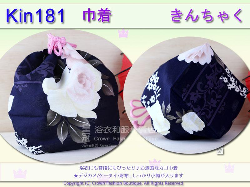 日本浴衣配件【番號Kin181】提袋藍色底花卉~買浴衣套組加購價$200 2.jpg
