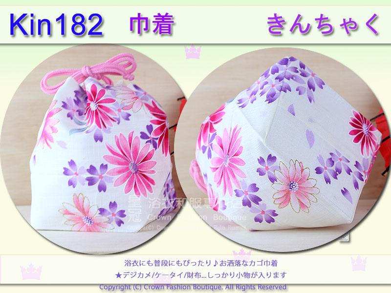 日本浴衣配件【番號Kin182】提袋白色底花卉~買浴衣套組加購價$200 2.jpg