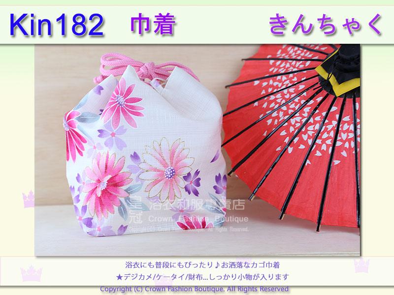 日本浴衣配件【番號Kin182】提袋白色底花卉~買浴衣套組加購價$200.jpg