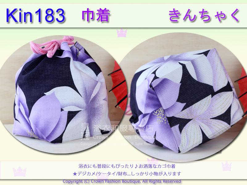 日本浴衣配件【番號Kin183】提袋藍色底花卉~買浴衣套組加購價$200 2.jpg