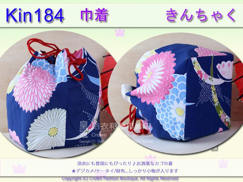 日本浴衣配件【番號Kin184】提袋藍色底花卉~買浴衣套組加購價$200 2.jpg
