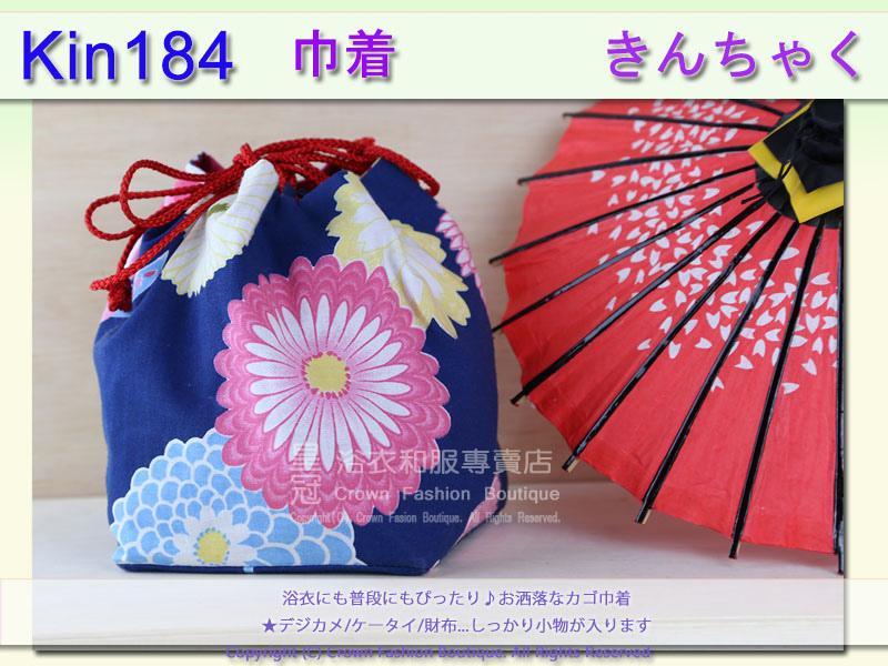 日本浴衣配件【番號Kin184】提袋藍色底花卉~買浴衣套組加購價$200.jpg
