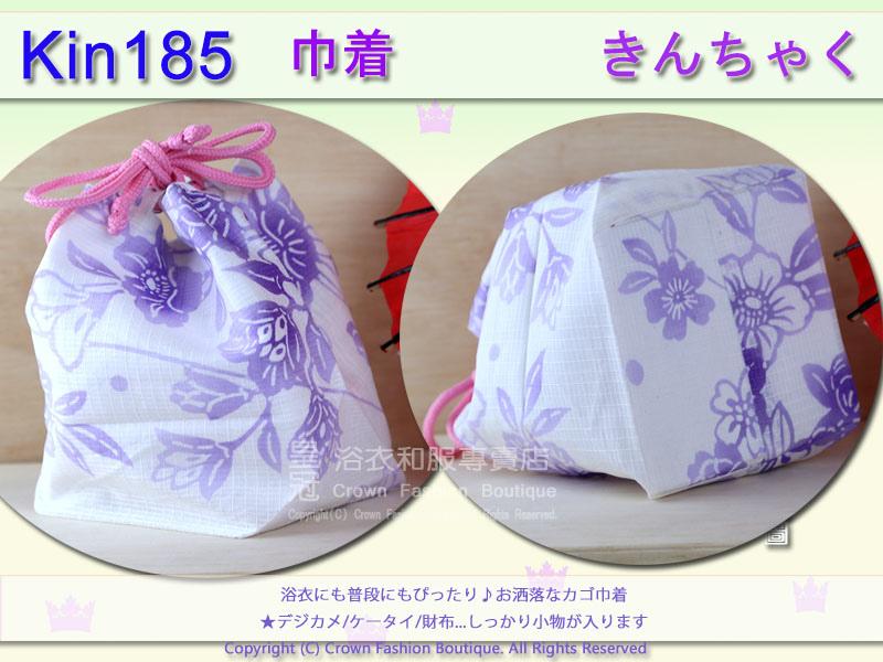 日本浴衣配件【番號Kin185】提袋白色底淡紫花卉~買浴衣套組加購價$200 2.jpg