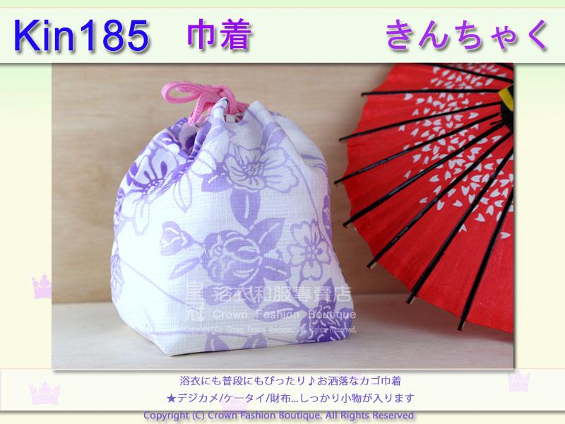 日本浴衣配件【番號Kin185】提袋白色底淡紫花卉~買浴衣套組加購價$200.jpg