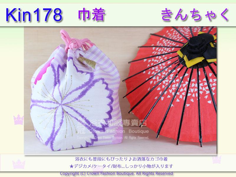日本浴衣配件【番號Kin178】提袋粉白色底花卉~買浴衣套組加購價$200