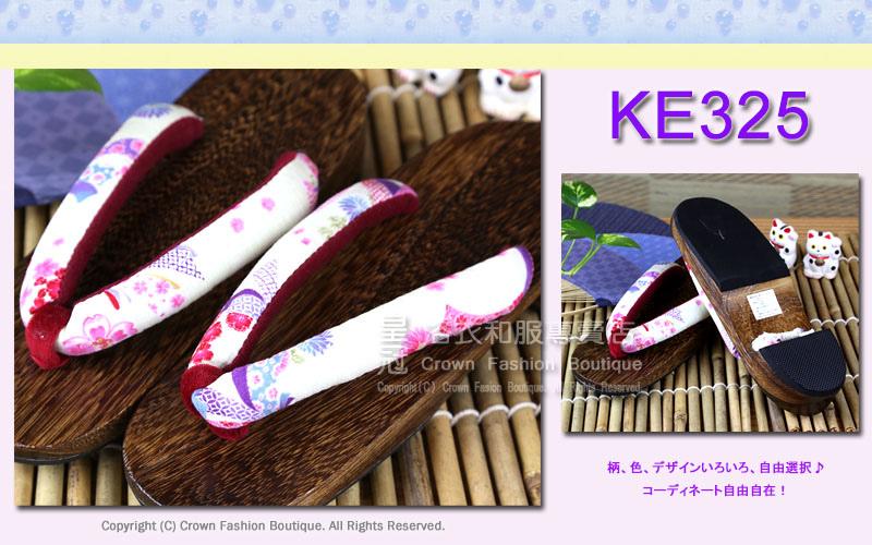 【番號KE325】日本桐木木屐~白色花卉傳統型矮跟24cm2.jpg