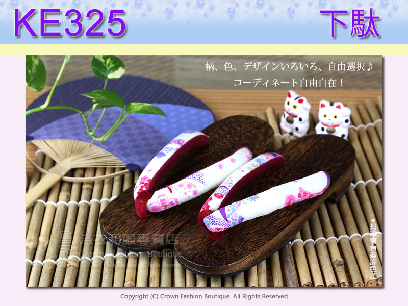 【番號KE325】日本桐木木屐~白色花卉傳統型矮跟24cm.jpg