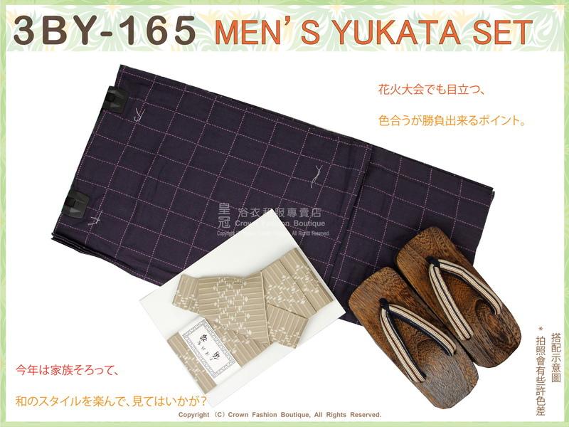 日本男生浴衣【番號 3BY165】紫色底格子圖案浴衣L號+魔鬼氈角帶腰帶+木屐-1.jpg