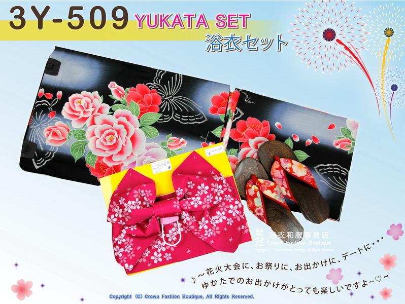 【番號-3Y-509】三點日本浴衣Yukata~黑色底玫瑰+蝴蝶圖案~含定型蝴蝶結和木屐-1.jpg