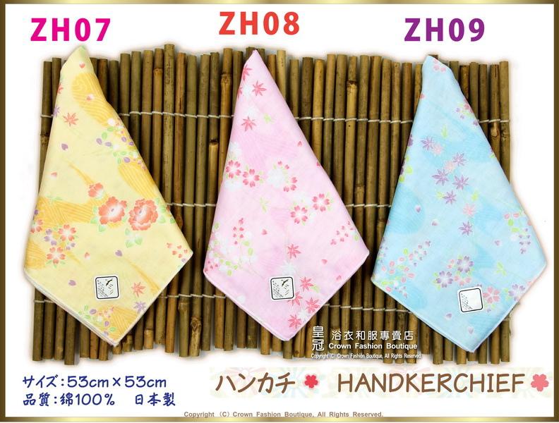 【番號-ZH07-09】高級棉紗手帕~和風圖案~日本製 53CM53CM-1.jpg