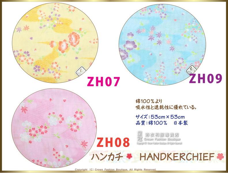 【番號-ZH07-09】高級棉紗手帕~和風圖案~日本製 53CM53CM-2.jpg