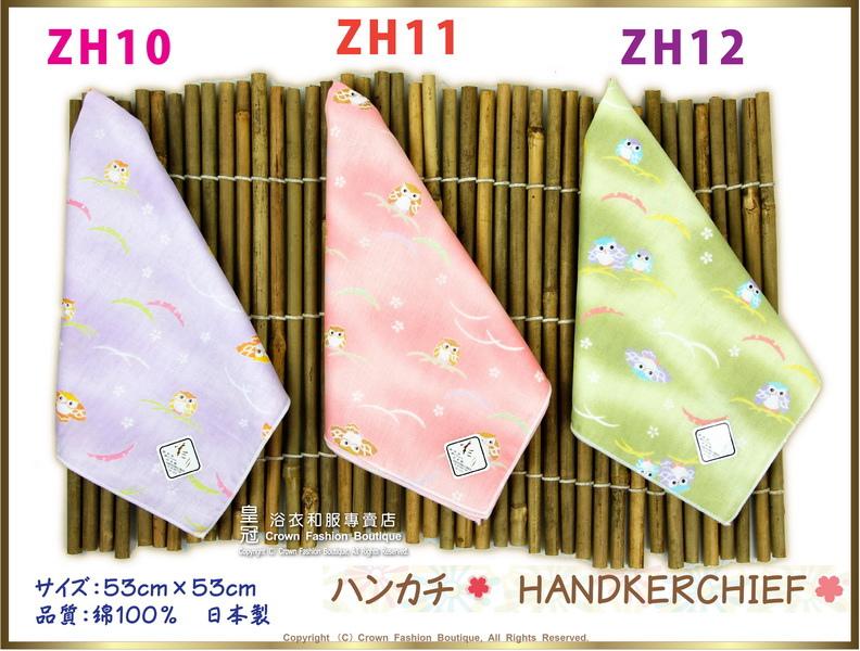 【番號-ZH10-12】高級棉紗手帕~貓頭鷹圖案~日本製 53CM53CM-1.jpg