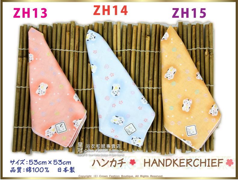 【番號-ZH13-15】高級棉紗手帕~招財貓圖案~日本製 53CM53CM-1.jpg