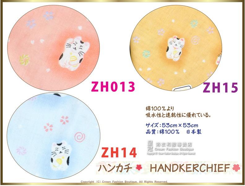 【番號-ZH13-15】高級棉紗手帕~招財貓圖案~日本製 53CM53CM-2.jpg
