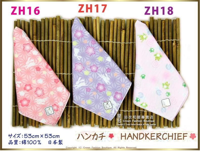 【番號-ZH16-18】高級棉紗手帕~櫻花+兔兔&蜻蛙圖案~日本製 53CM53CM-1.jpg