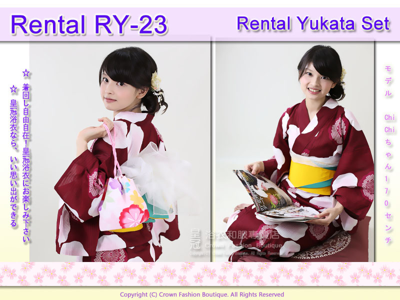 Rental RY23麻豆 Chichi2.jpg