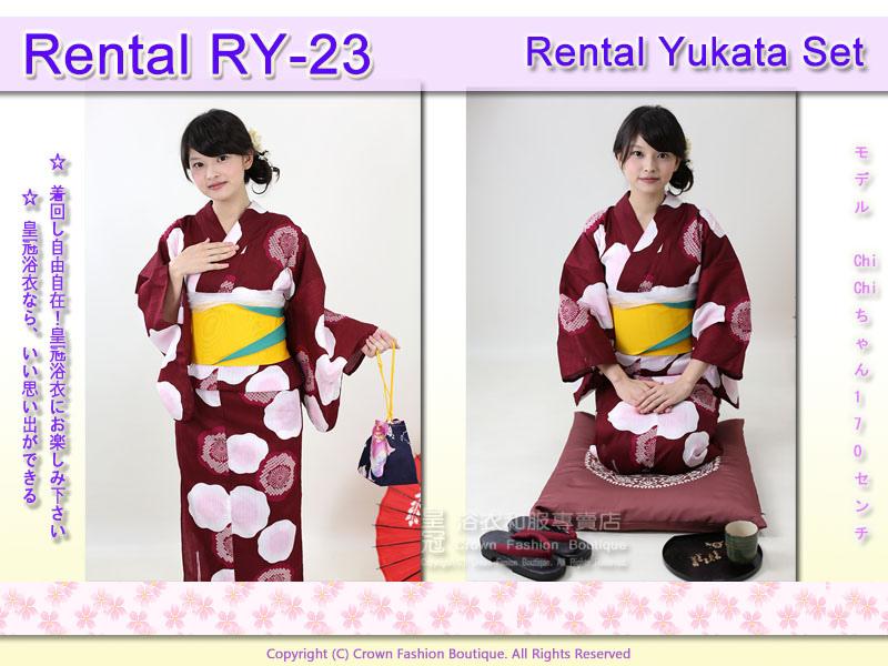 Rental RY23麻豆 Chichi3.jpg