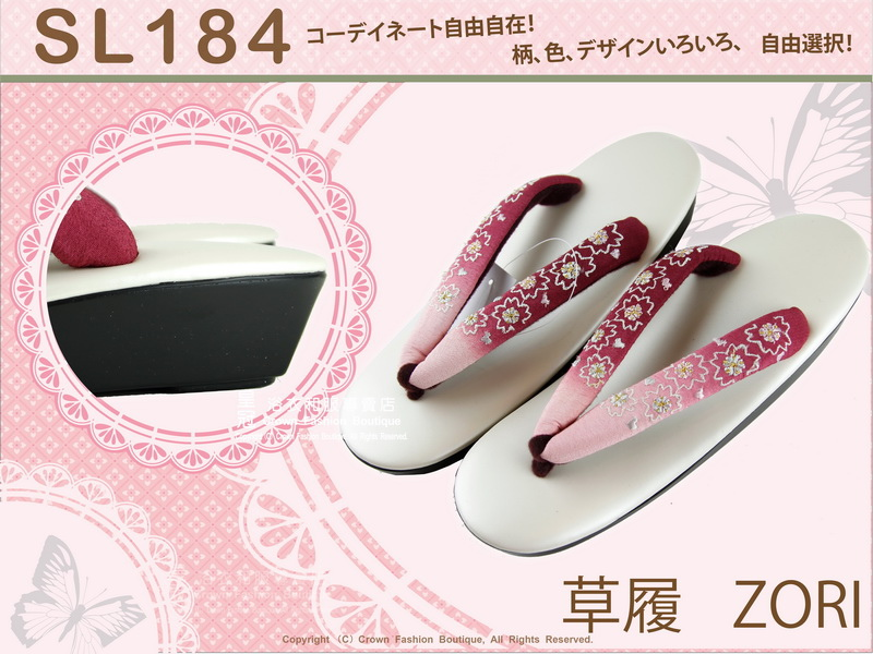 【番號SL-184】日本和服配件-棗紅色漸層刺繡草履-和服用夾腳鞋-1.jpg