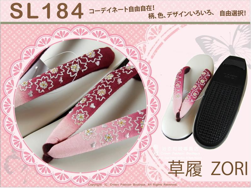 【番號SL-184】日本和服配件-棗紅色漸層刺繡草履-和服用夾腳鞋-2.jpg